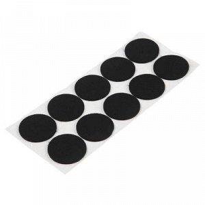 Подпятник войлочный d=45 мм, 10 шт., черные 5017333