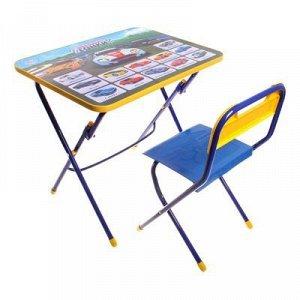 Набор детской мебели «Большие гонки» складной, цвет синий