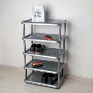 Полка для обуви «Универсал», 5 ярусов, 30,7?49,7?83,7 см, цвет металлик