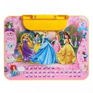 Набор детской мебели «Дисней. Принцесса 2» складной