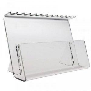 Подставка под ручки и карандаши на 12 шт 21*7*10 см, оргстекло 2 мм, в защитной плёнке