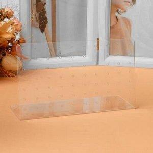 Подставка под серьги прямоугольная, 19*10,5*6 см, оргстекло 2 мм в защитной плёнке