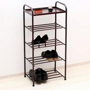 Этажерка-подставка для обуви «Классика», 5 ярусов, 44?32?96 см, цвет медный антик