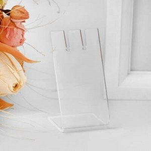 Подставка под серьги, 3,5*3*6 см, оргстекло 2 мм в защитной плёнке