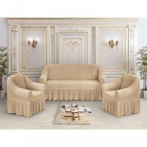 Чехол для мягкой мебели 3-х предметный трикотаж антик жатка 100% п/э