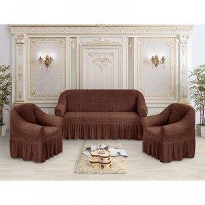 Чехол для мягкой мебели 3-х предметный трикотаж жатка, цв шоколад 100% п/э