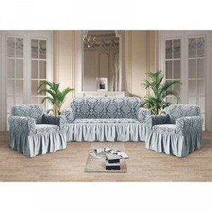 Чехол для мягкой мебели 3-х предметный с оборкой трикотаж жаккард, цв серебро 100% п/э