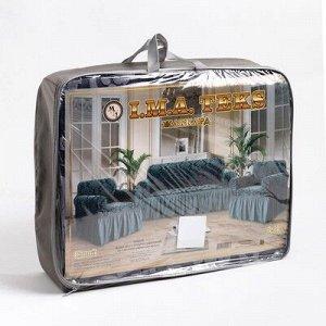 Чехол для мягкой мебели 3-х предметный с оборкой трикотаж жаккард, цв синий 100% п/э