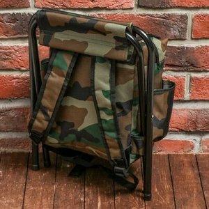 """Туристический стул-рюкзак """"Истинный турист"""", 32 х 28 х 34 см"""