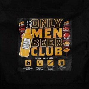 "Стул складной с подлокотниками ""Beer club"", 46,5 х 80 х 79 см"