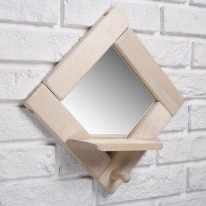 """Зеркало """"Малый ромб"""" с полкой и крючком, 25?25 см"""