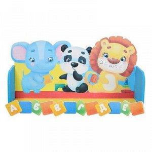 Полка детская под книги «Панда и Ко», 35 х 19 см