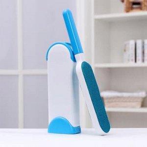 Щётка для удаления шерсти и волос с одежды и мебели с ручкой 33?7,5?5 см, цвет синий