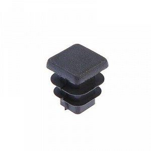Заглушка для труб квадратная, 20х20 мм, черная