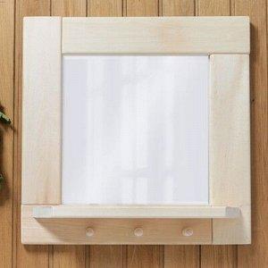 Зеркало квадратное, большое с полкой и 3 крючками, 53?53?1,6 см
