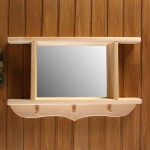 Зеркало резное с 2 полками и 3 крючками, 70?45?10 см