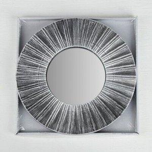 Зеркало настенное «Лучи», d зеркальной поверхности 12 см, цвет «состаренное серебро»