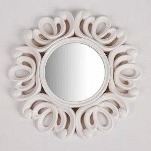 Зеркало настенное «Завитки», d зеркальной поверхности 12,5 см, цвет белый