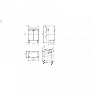 Тумба Вега 50 с раковиной Универсал-50, 51 х 41,5 х 85 см