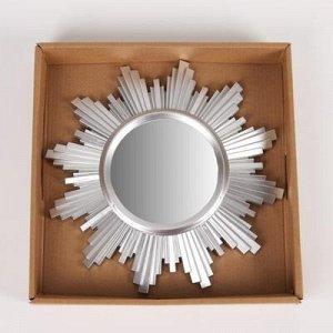 Зеркало настенное «Яро», d зеркальной поверхности 11 см, цвет серебристый