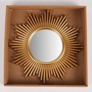 Зеркало настенное «Полосы», d зеркальной поверхности 11 см, цвет золотистый