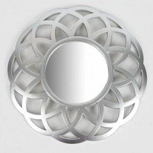 Зеркало настенное «Цветок», d зеркальной поверхности 11 см, цвет серебристый