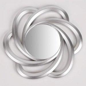Зеркало настенное «Центрифуга», d зеркальной поверхности 11 см, цвет серебристый