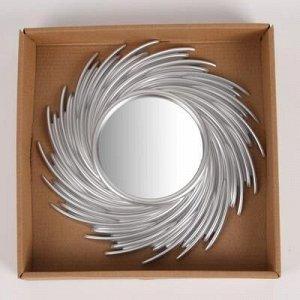 Зеркало настенное «Солнышко», d зеркальной поверхности 11 см, цвет серебристый