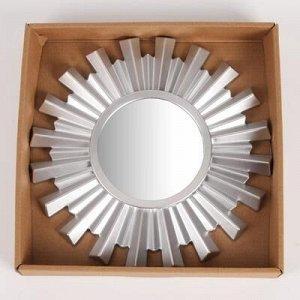Зеркало настенное «Лучики», d зеркальной поверхности 11 см, цвет серебристый