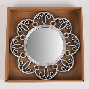 Зеркало настенное «Завитульки», d зеркальной поверхности 13 см, цвет серебристый