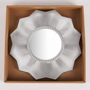 Зеркало настенное «Футуристика», d зеркальной поверхности 11 см, цвет серебристый