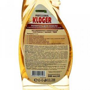 Читсящее средство Kloger Proff для мебели полироль 7 в 1 для любых поверхностей 500 мл