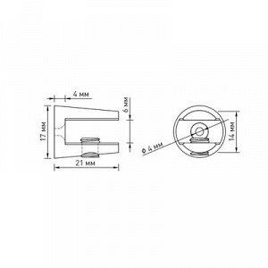 Полкодержатель PL002, H=6 мм, цвет хром, набор 4 шт.