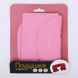 """Подушка для сна """"Magic time"""" 40 х 26,5 см"""