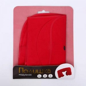 Подушка для сна «Планы на год» 40 х 26,5 см