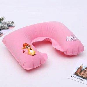 Подушка для сна «Пусть мечты сбудутся» 40 х 26,5 см