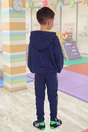 Костюм детский Смайл, цвет джинс, размеры 28-32