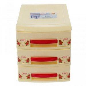 Мини-комод 3-x секционный «Декор», цвет кремовый