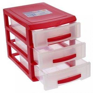 Мини-комод 3-x секционный Росспласт, цвет красный/прозрачный