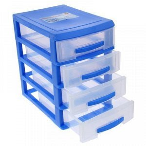 Мини-комод 4-x секционный, цвет тёмно-голубой/прозрачный