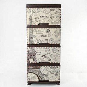 Комод 4-x секционный «Париж», цвет коричневый