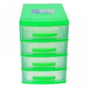 Мини-комод 4-x секционный Росспласт, цвет салатовый/прозрачный
