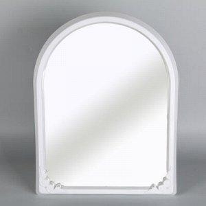 Зеркало в рамке 49,5?39 см, цвет белый