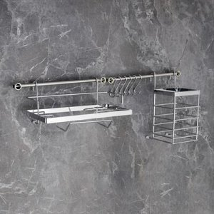 Рейлинговая система для кухни: базовый набор, 10 предметов