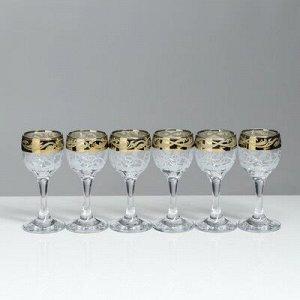 Мини-бар 7 предметов подкова, Вдохновение 500 мл/ 60 мл