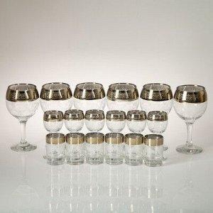 Мини-бар 18 предметов вино Карусель гравировка, темный 240/55/50 мл