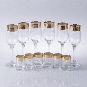 """Мини-бар """"Гравировка"""" 12 предметов, под шампанское 200 мл/ 50 мл"""