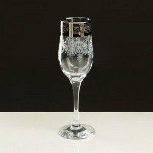 """Мини-бар """"Изящный"""" 12 предметов, под шампанское, гравировка 200/50 мл"""