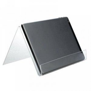 Подставка под планшеты 25*16,5*14 см, оргстекло 2 мм