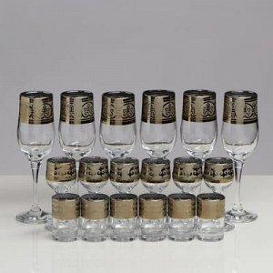 """Мини-бар 18 предметов """"Изящный"""" шампанское, флоренция, темный 200/55/50 мл"""